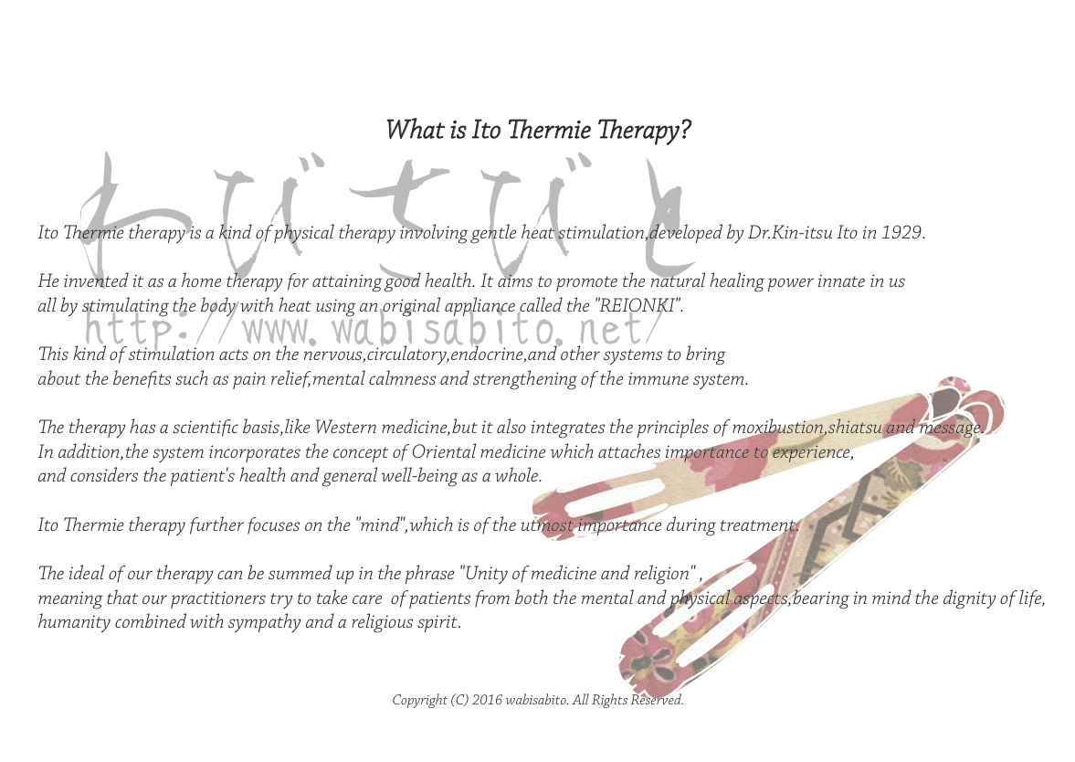 What is Ito Thermie Therapy